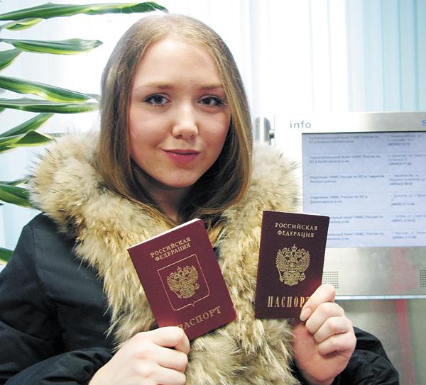 Как сделать загранпаспорт во владимире